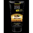 Xtra Black - Cacao Bronzing Solarium Butter 100ml.